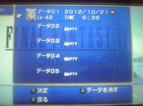 FF4cc5-5_convert_20121022165211.jpg