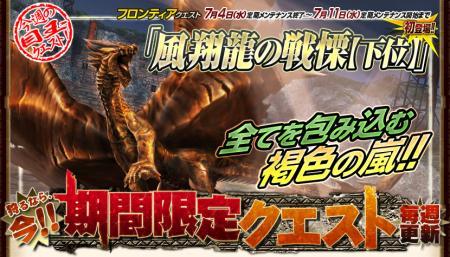 medama_quest_120704_sks_convert_20120711202550.jpg