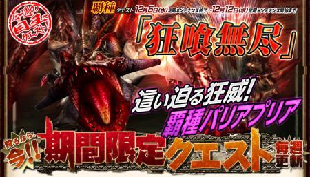 medama_quest_121205_hpr_convert_20121204194336.jpg