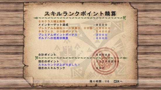 mhf_20120701_120628_389_convert_20120701173433.jpg