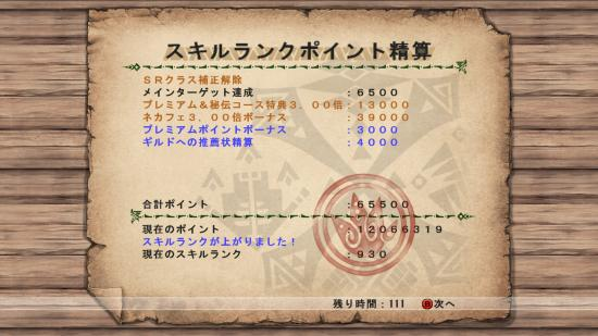 mhf_20120701_132300_649_convert_20120701173458.jpg