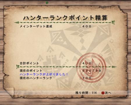 mhf_20121005_025551_000_convert_20121005034119.jpg