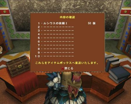 mhf_20121012_212159_078_convert_20121013122817.jpg