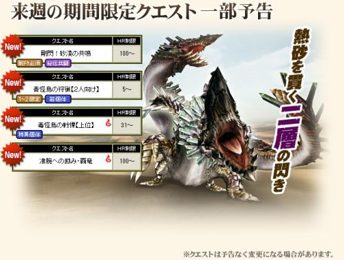 nextweek_120620_convert_20120619203134.jpg