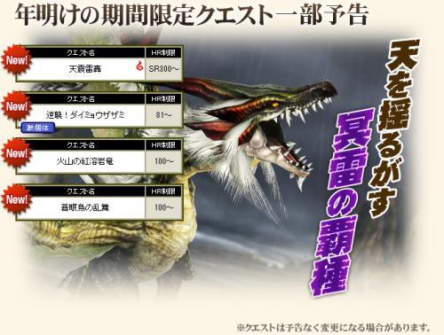 nextweek_121226_convert_20121226182547.jpg