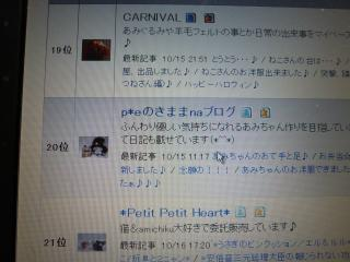 P1020723_convert_20121017091204.jpg