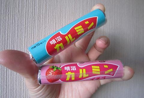 いちご味!