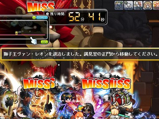 Maple120610_130345.jpg