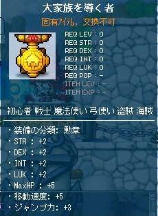 Maple120614_211141.jpg