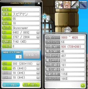 Maple121007_100847.jpg