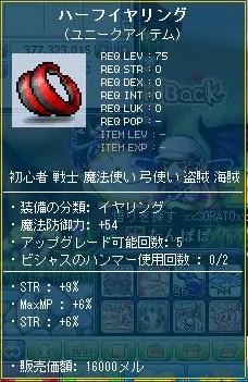 Maple130106_185631.jpg