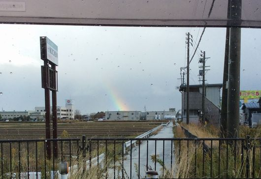over the rainbow前の虹