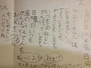 20120620_195842_1.jpg