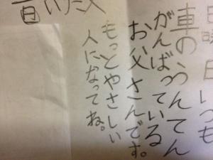 20120620_200049_1.jpg