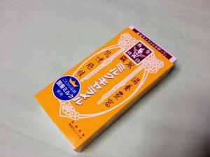 20121007_011506_1.jpg