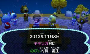 20121108_004754.jpg