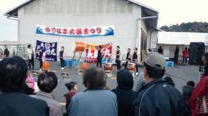 大漁祭り1