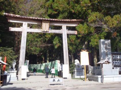 PC230045_convert_20121226110911[1]熊野本宮
