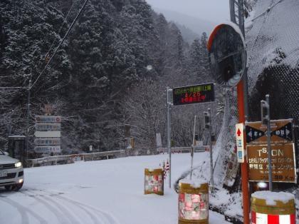 PC240222_convert_20121230014044[1]雪景色