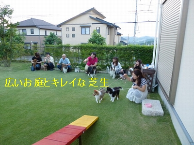 2012-8-26BBQ15.jpg