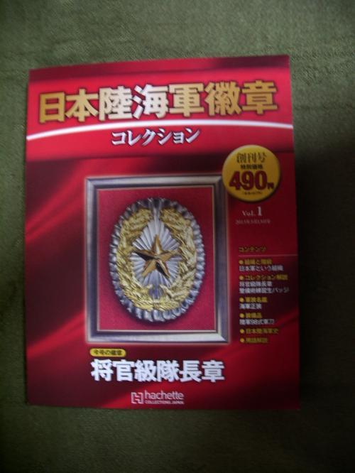 徽章c01
