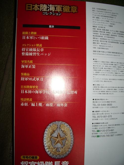 徽章c06