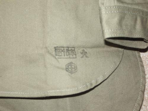 日本陸軍兵用冬襦袢02