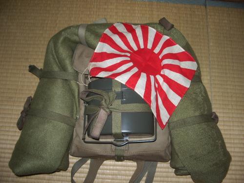陸軍旗01