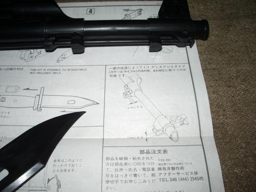 アリイak銃剣12