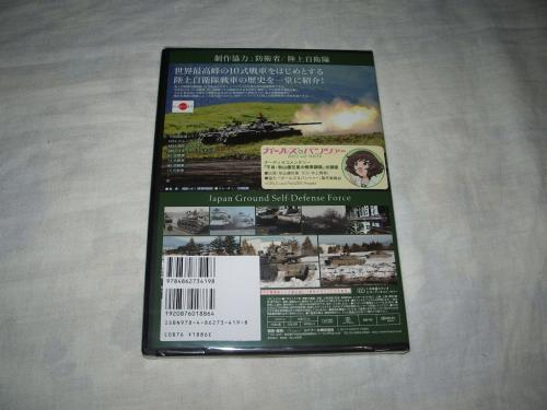 dvd02.jpg