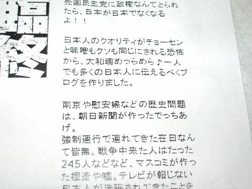 ks06.jpg