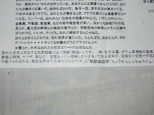 ks08.jpg