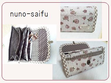 nuno-saifu2