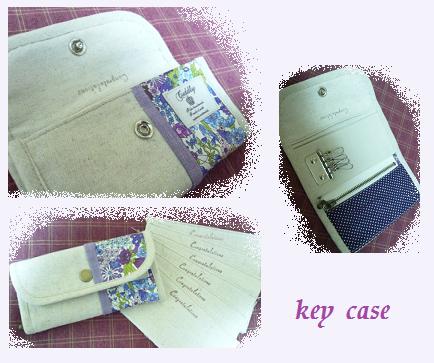 keycase