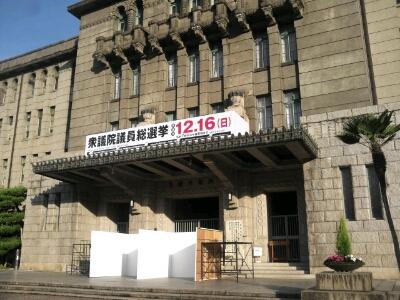 fc2blog_20121203141858420.jpg