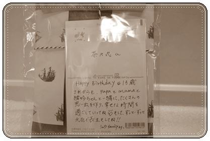 2_20120620000019.jpg