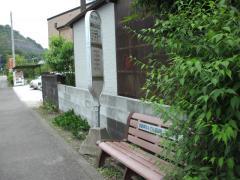 バス停高松山入口