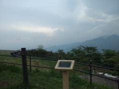 やっぱり富士山見えません。