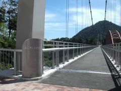 三井そよかぜ橋
