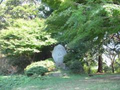 城山湖石碑