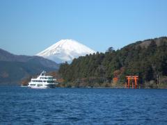 元箱根から富士山!