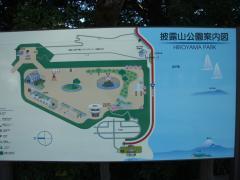 披露山公園のマップ