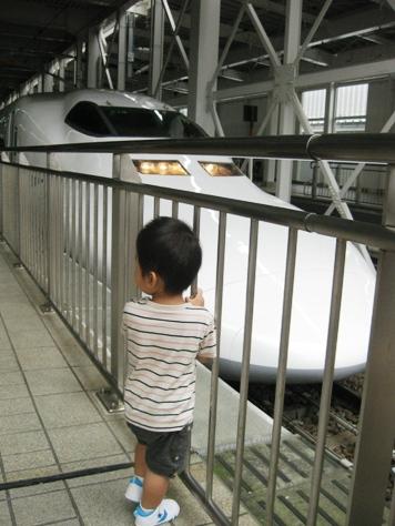 新幹線来た
