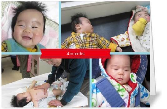 4ヶ月健診