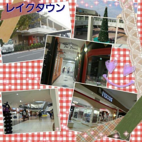 20121101080852_convert_20121101081909.jpg