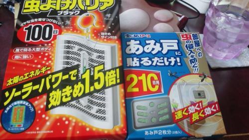 DSC_6226_convert_20120525082815.jpg