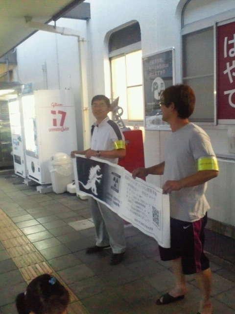 20120824第2回 Demonstration in silence(非核民・無言の訴え)
