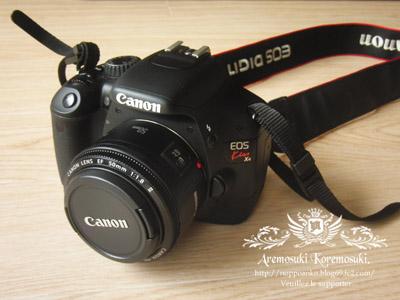 CIMG3485.jpg