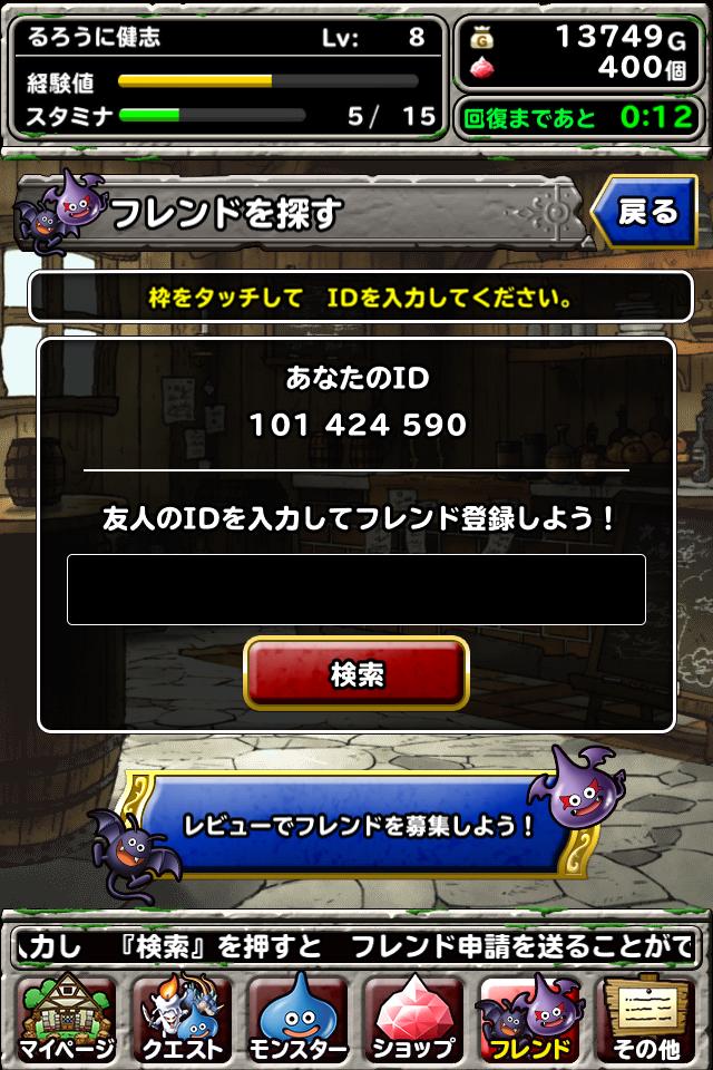 写真 2014-01-30 13 37 15