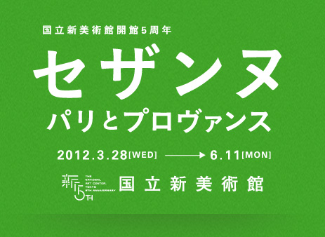 main_green.jpg